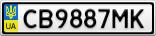 Номерной знак - CB9887MK