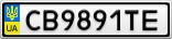 Номерной знак - CB9891TE