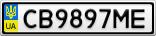 Номерной знак - CB9897ME