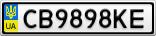 Номерной знак - CB9898KE