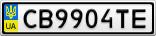 Номерной знак - CB9904TE