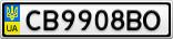 Номерной знак - CB9908BO