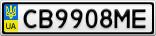 Номерной знак - CB9908ME