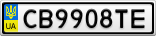 Номерной знак - CB9908TE