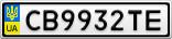Номерной знак - CB9932TE