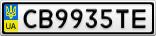 Номерной знак - CB9935TE