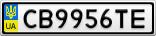 Номерной знак - CB9956TE