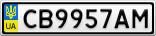 Номерной знак - CB9957AM