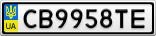 Номерной знак - CB9958TE