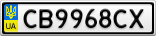 Номерной знак - CB9968CX