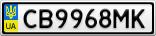 Номерной знак - CB9968MK