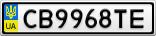 Номерной знак - CB9968TE