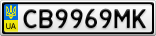 Номерной знак - CB9969MK