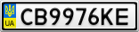 Номерной знак - CB9976KE
