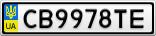 Номерной знак - CB9978TE