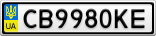 Номерной знак - CB9980KE