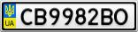 Номерной знак - CB9982BO