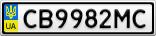 Номерной знак - CB9982MC