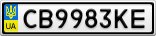 Номерной знак - CB9983KE