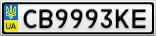 Номерной знак - CB9993KE