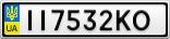Номерной знак - II7532KO