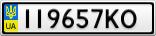 Номерной знак - II9657KO