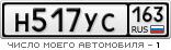 H517YC163 - Фильтр салона нива 2121