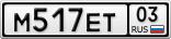 M517ET03 - Усилить заднюю дверь на уаз буханка