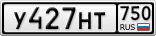 Y427HT750 - Цвет кориандр нива 4х4